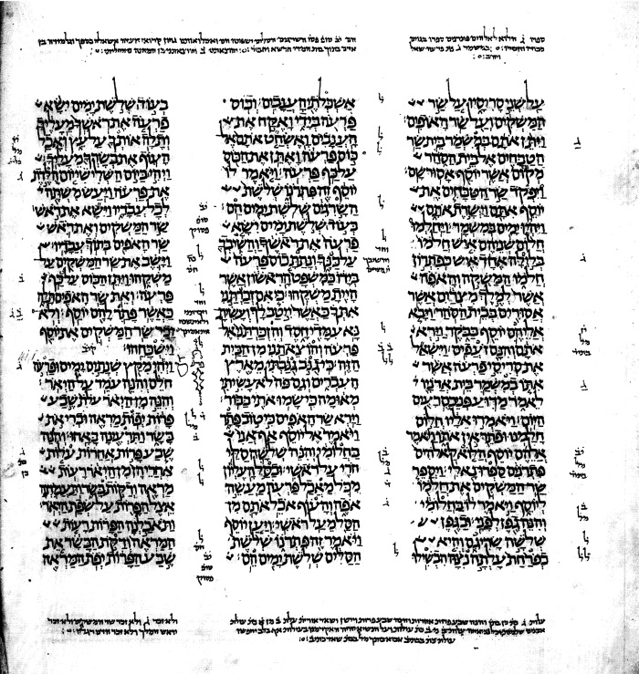 the leningrad codex genesis 40 2 to 41 4