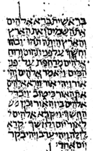 The Ancient Hebrew Language