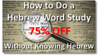 How to do a Hebrew Word Study